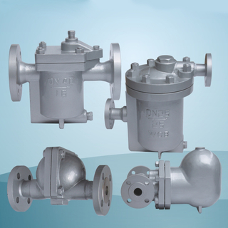 Cast Steel Steam Traps
